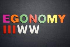 Egonomy stock foto