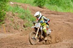 Egor Skorobogatov DRC. MOSCOW, RUSSIA - JULY 1, 2017: 461 Egor Skorobogatov DRC, class 85, in the Velyaminovo Race Weekend 2017, Motopark Velyaminovo, Istrinsky Stock Images