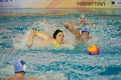 Egor Vasilyev 3 Stock Photo