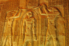 Egypt. The Kom Ombo temple Stock Images