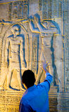 egypt Arkivbilder
