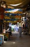egypt Royaltyfria Foton