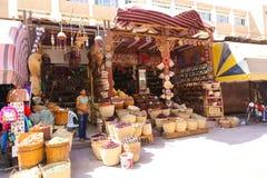 Spices market of Nubia Egypt. Egypt, Aswan old market of Nubia Egypt Aswan 20 September 2017 Stock Photography