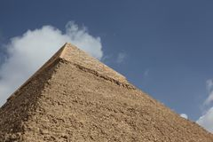 Egypt Cairo - Giza Stock Image