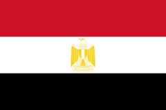 Egypt. The capital of Egypt is Cairo a place which you should visit there Royalty Free Stock Photography