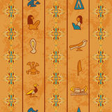 Egypt colorful ornament with ancient Egyptian hieroglyphs on aged paper background,. Stock Photo