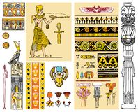 Egypt design elements. Vector elements for your design Royalty Free Stock Photos
