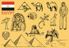 Egypt Stock Images