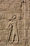 egypt egyptierhieroglyphs Royaltyfri Fotografi