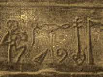 egypt för forntida bakgrund hieroglyphic stil arkivbild