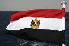Egypt flag Royalty Free Stock Photo