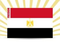egypt flaggafrihet vektor illustrationer