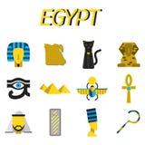 Egypt flat icons set Stock Photo