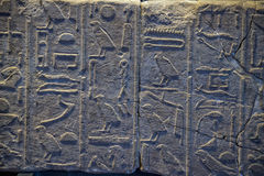 Egypt Hieroglyphics Stock Photo