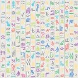 egypt hieroglyphs vektor illustrationer
