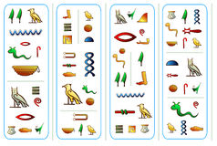 Egypt hieroglyphs. Seamless pattern with ancient Egyptian hieroglyphs Royalty Free Stock Image