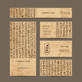 Egypt hieroglyphs, business cards for your design Stock Photo