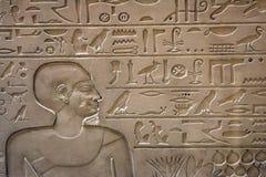 egypt historia Royaltyfria Foton