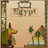 egypt illustration royaltyfri illustrationer