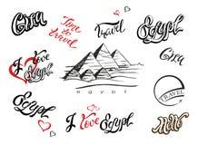 Egypt Jogo dos elementos para o projeto giza Esboço da pirâmide Desenho da mão Rotulação inspirador moldes Curso Indústria do tur ilustração royalty free