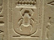 egypt karnak reliefowa skarabeuszu świątynia Zdjęcia Stock