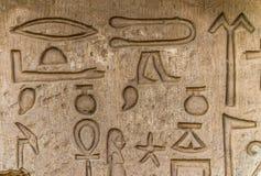 egypt karnak serii świątyni thebes Obraz Stock