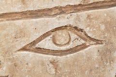 egypt memphis Arkivbild