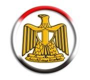 egypt olympiska spelsköld royaltyfri illustrationer