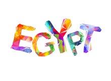 egypt Ord av triangulära bokstäver vektor illustrationer