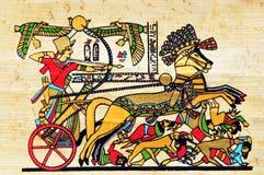 egypt papirus Obraz Stock