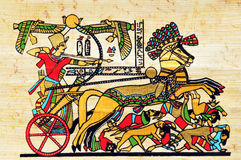 Egypt papyrus Stock Image