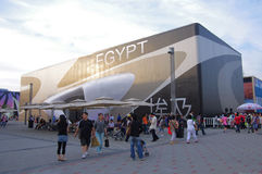 Egypt Pavilion in Expo2010 Shanghai China Stock Photos