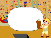 egypt ramfoto royaltyfri illustrationer