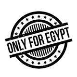 Only For Egypt rubber stamp Stock Photos