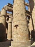 Egypt. 's obelisk adorned the temple at Karnak royalty free stock photo