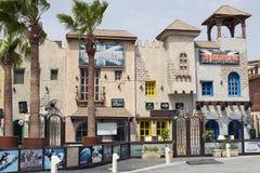 Egypt Sharm el sheikh restaurant pub Stock Photography