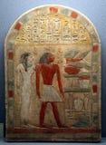 Egypt, Stela of Kay, Middle kingdom 2055-1650 b.c. Stock Photos