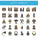 Egypt Symbols ,   Pixel Perfect Icons Stock Images