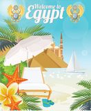 Egypt vector. Beach resort. Modern style. Egyptian traditional icons in flat design. Vacation and summer Royalty Free Stock Photos
