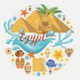 Egypt vector. Modern style. Welcome to Egypt. Egyptian traditional icons in flat design. Holiday banner. Stock Photography