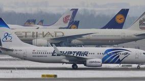 EgyptAir Боинг 737-800 SU-GEH в авиапорте Мюнхена, MUC