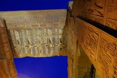 Egypte Royalty-vrije Stock Foto