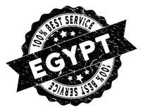 Egypten bästa tjänste- stämpel med Grungeyttersida royaltyfri illustrationer