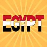 Egypten flaggatext med sunburstillustrationen vektor illustrationer