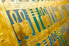 Egypten hieroglyf på en sargophagus Arkivfoton