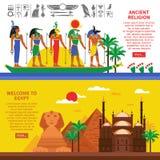 Egypten horisontalbaner stock illustrationer