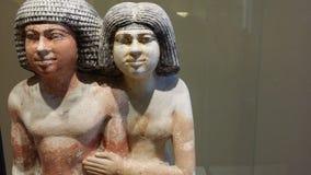 Egypten konst: kungliga par Arkivbild