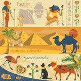 Egypten ställde in, egyptiska forntida symboler, mystiska efterrätter, sakrala djurvektorillustrationer royaltyfri illustrationer