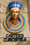 Egypten zon Royaltyfria Bilder