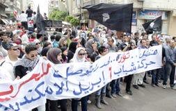 Egyptenaren die tegen de Militaire Raad aantonen Stock Afbeelding